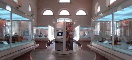 museo informatico